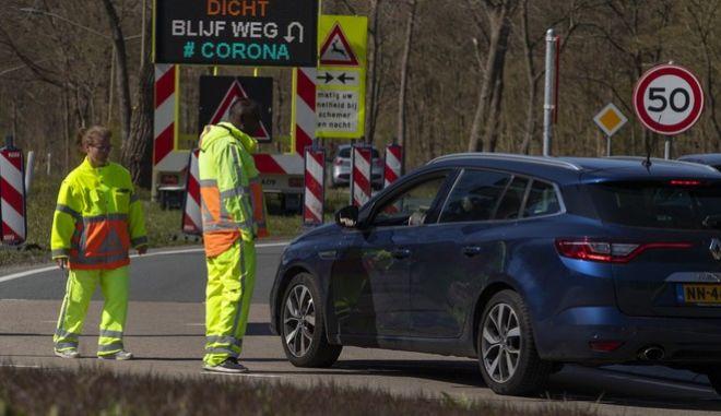 Έλεγχοι της αστυνομίας στην Ολλανδία