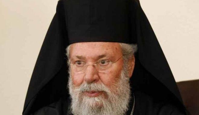 Αρχιεπίσκοπος Kύπρου: Δεν έχουμε ανάγκη την αναγνώριση των Τούρκων
