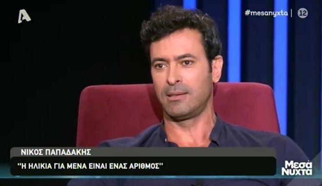 """Ο Νίκος Παπαδάκης στα """"Μεσάνυχτα"""""""