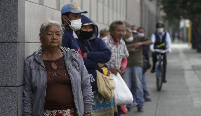 Άστεγοι στο Περού προφυλάσσονται από τον κορονοϊό