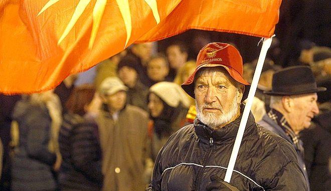 Από παλαιότερες εκλογές στη Βόρεια Μακεδονία