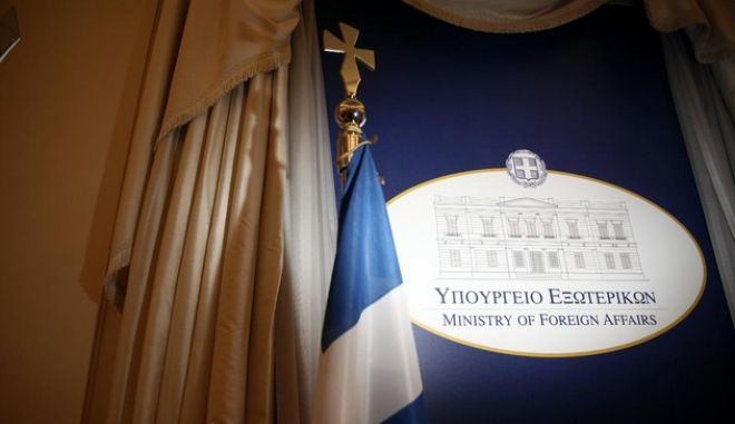 Deputy Prime Minister and Minister for Foreign affairs, Evangelos Venizelos, met at the Foreign Ministry with a delegation of Senators of the Congress of the United States of America. Athens, on October 7th,2014 /      ,  ,       ,  ,  7 , 2014