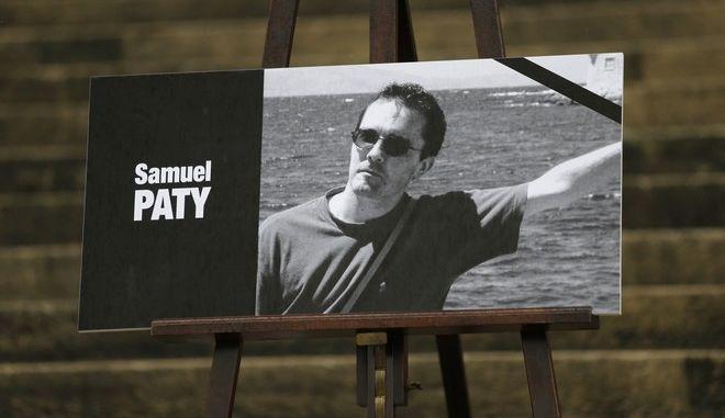Το πορτρέτο του καθηγητή Σαμιέλ Πατί