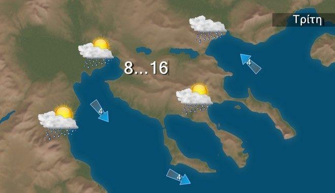 Καιρός: Τοπικές βροχές αρχικά, βαθμιαία βελτίωση από το μεσημέρι