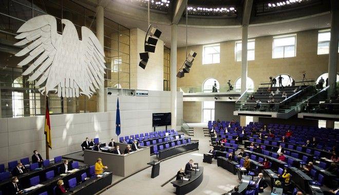 Το γερμανικό ομοσπονδιακό κοινοβούλιο