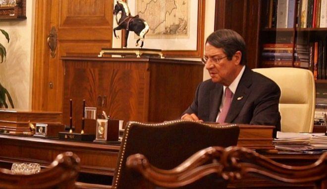 Αναστασιάδης: Η πολιτική της Άγκυρας οδήγησε στο σημερινό αδιέξοδο
