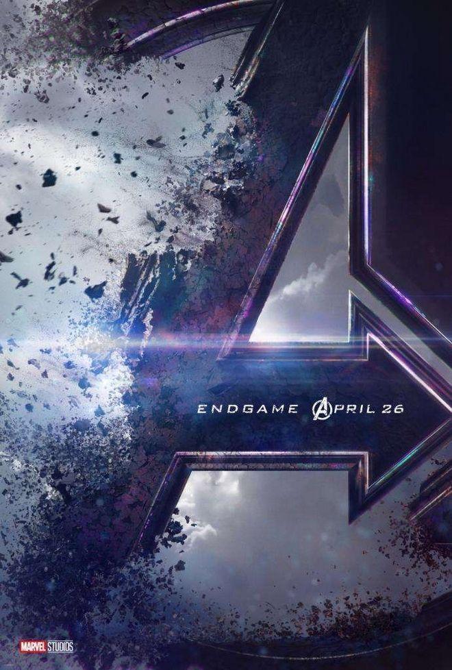 Το τρέιλερ του Avengers 4 είναι εδώ και λέγεται