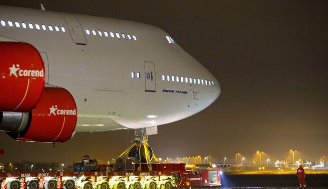 Φωτό αρχείου: Amsterdam Schiphol airport