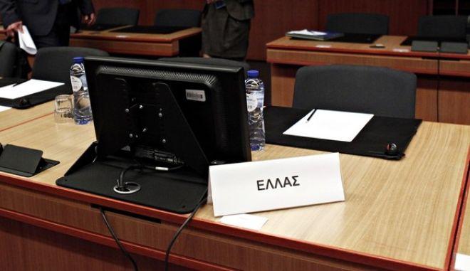 Αξιωματούχος Ευρωζώνης: Εφικτή συνολική συμφωνία ως τις 5 Δεκεμβρίου