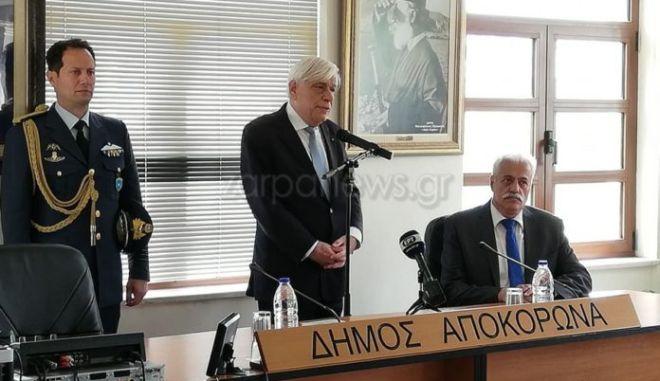 Παυλόπουλος από τα Χανιά: Δε θα ανεχθούμε αυθαιρεσίες από την Τουρκία