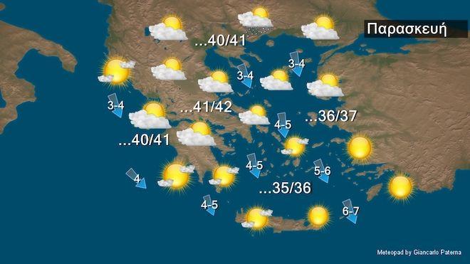 Καιρός: 38 με 41 βαθμούς από την Τετάρτη έως και το Σάββατο