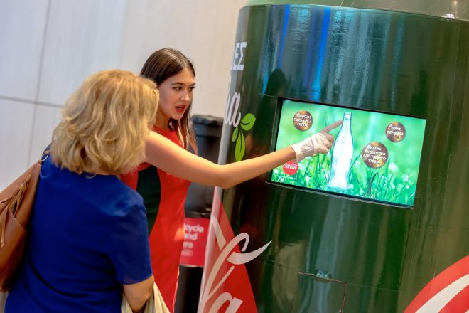 Coca-Cola: στήριξε για 4η συνεχή χρονιά το TEDxAcademy