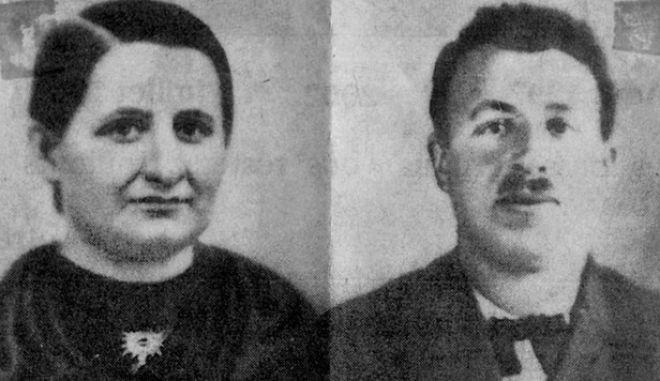 Αγνοούμενοι από το 1942 βρέθηκαν μουμιοποιημένοι σε παγετώνα