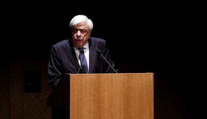 Ο Πρόεδρος της Δημοκρατίας Προκόπης Παυλόπουλος στην εκδήλωση για τα 200 χρόνια της Ελληνικής Βιβλικής Εταιρείας