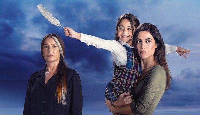 Anne: Νέα δραματική σειρά εξ ανατολών στον ΑΝΤ1