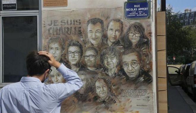 Τοιχογραφία για τα θύματα της τρομοκρατικής επίθεσης στο charlie Hebdo
