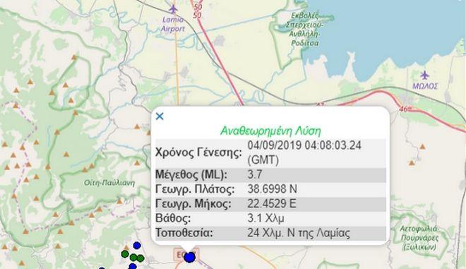 Ασθενής σεισμός 3,7 Ρίχτερ κοντά στη Λαμία