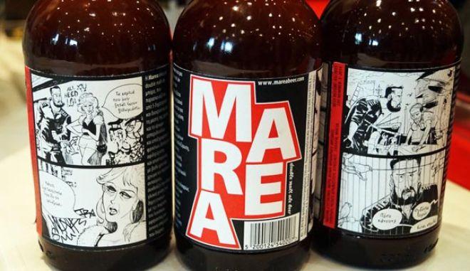 Αυτή είναι η νέα διπλοζυμωτή μπύρα που θα σε μάθει τι εστί ελληνικό κόμικ
