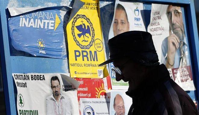 Στις κάλπες οι Ρουμάνοι για την εκλογή νέας κυβέρνησης