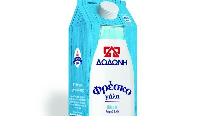 Η ΔΩΔΩΝΗ γιορτάζει την Παγκόσμια Ημέρα Γάλακτος και προσκαλεί το κοινό να γνωρίσει την Γεύση του Καλού