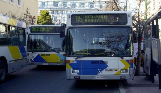 Κανονικά τα δρομολόγια των λεωφορείων στη Νίκαια