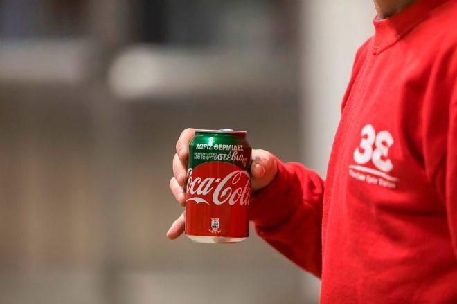 Αυτή είναι νέα Coca Cola που ξεκινάει από την Ελλάδα