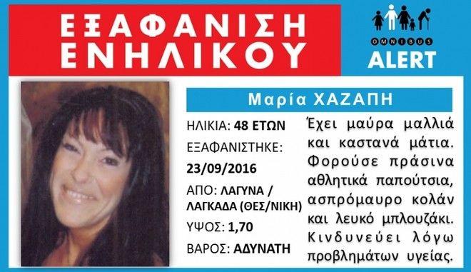 Νεκρή βρέθηκε 48χρονη αγνοούμενη στη Θεσσαλονίκη