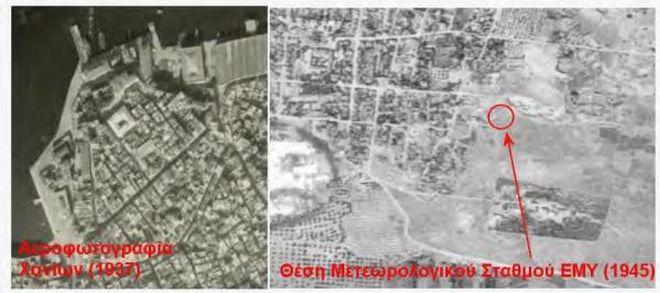 18 Οκτωβρίου 1937: Η φονικότερη πλημμύρα του 20ου αιώνα στην Κρήτη