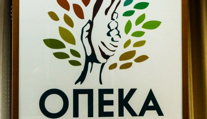 ΟΠΕΚΑ: Εντός της ημέρας το χρηματικό βοήθημα - Ποιους αφορά