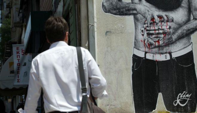 Γκράφιτι σε τοίχο της Αθήνας με θέμα το ευρώ, την Τρίτη 14 Ιουλίου 2015. (EUROKINISSI/ΓΙΑΝΝΗΣ ΠΑΝΑΓΟΠΟΥΛΟΣ)