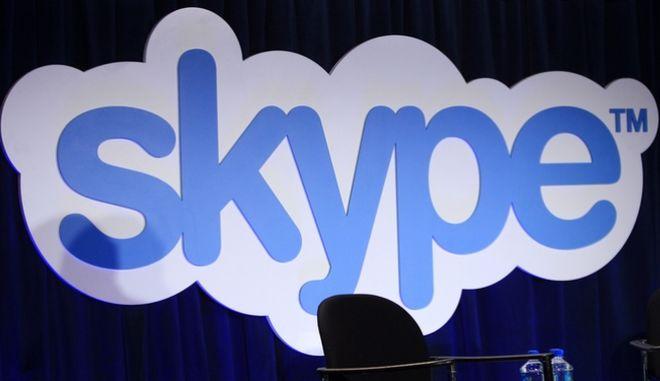 'Έπεσε' το Skype στην Ευρώπη