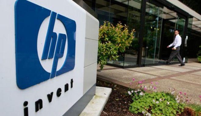 Καταργεί επιπλέον 5.000 θέσεις εργασίας η εταιρεία Hewlett-Packard