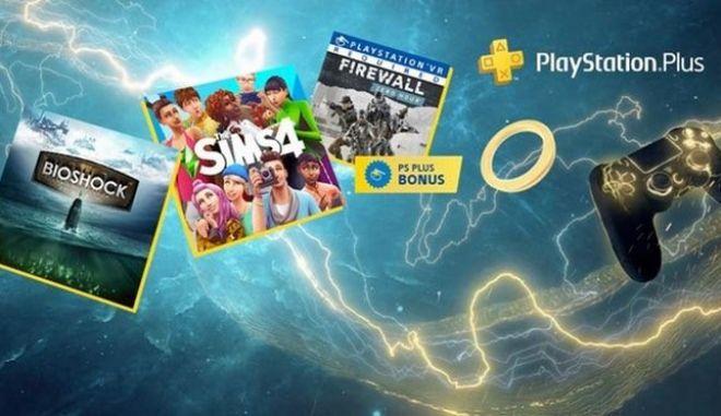 """BioShock: The Collection"" και ""The Sims 4"" δωρεάν στο PS Plus τον Φεβρουάριο"