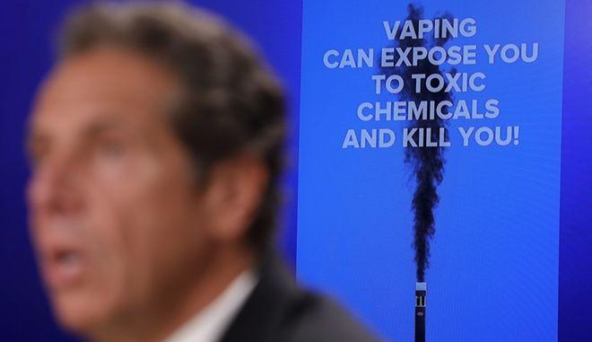 O κυβερνήτης της Νέας Υόρκης Άντριου Κουόμο σε συνέντευξη Τύπου για το άτμισμα