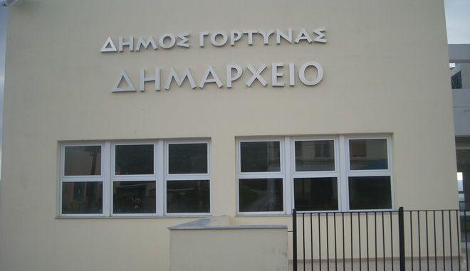 Πτώχευσε και επίσημα ο δήμος Γόρτυνας στην Κρήτη