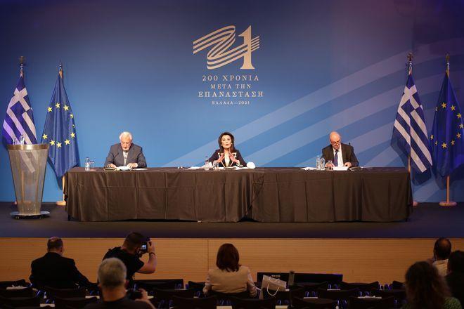 Συνέντευξη Τύπου της Επιτροπής