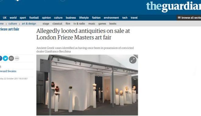 Κλεμμένες ελληνικές αρχαιότητες πωλούνται σε έκθεση στο Λονδίνο