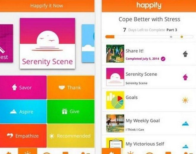 5 apps για να εκπαιδεύσεις το μυαλό σου
