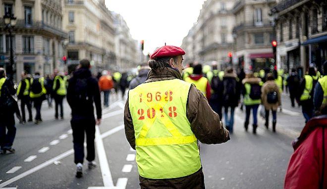 Στιγμιότυπο από τη διαδήλωση του Σαββάτου
