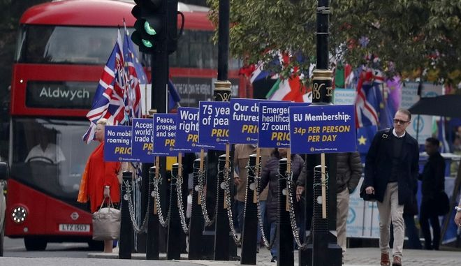 Διαμαρτυρία κατά του Brexit