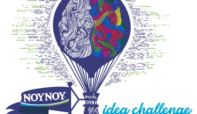 Παράταση υποβολής συμμετοχών  για τον 2ο Διαγωνισμό Καινοτομίας  NOYNOY Idea Challenge Sustainability-Βιωσιμότητα