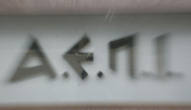 ΜΑΡΟΥΣΙ- 'Εφοδος της Οικονομικής Αστυνομίας στα γραφεία της Ελληνικής Εταιρείας Προστασίας της Πνευματικής Ιδιοκτησίας ΑΕΠΙ.(Eurokinissi-ΣΤΕΛΙΟΣ ΜΙΣΙΝΑΣ)