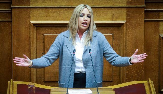Ομιλία του Προέδρου της Νέας Δημοκρατίας Κυριάκου Μητσοτάκη, στην συζήτηση για παροχή ψήφου εμπιστοσύνης στην Κυβέρνηση, σύμφωνα με τα άρθρα 84 του Συντάγματος και 141 του Κανονισμού της Βουλής, την Τρίτη 15 Ιανουαρίου 2019. (EUROKINISSI/ΓΙΩΡΓΟΣ ΚΟΝΤΑΡΙΝΗΣ)