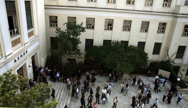 Το προαύλιο του Οικονομικού Πανεπιστημίου Αθηνών διακρίνεται ( κάτω ) σε στιγμιότυπο,σήμερα 19 Οκτωβρίου 2008       ( EUROKINISSI / ΧΑΣΙΑΛΗΣ ΒΑΪΟΣ )