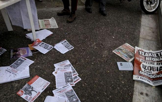 Επιθέσεις κατά μελών της ΚΕΕΡΦΑ στις παρελάσεις στο Γαλάτσι και τη Καλλιθέα την Κυριακή 25 μαρτίου 2018. Στην Καλλιθέα(φωτό) σύμφωνα με την καταγγελία της ΚΕΕΡΦΑ στο τέλος της παρέλασης, στην οδό Δαβάκη και Θεσσαλονίκης η επίθεση έγινε σε ομάδα μελών της ΚΕΕΡΦΑ και του Σοσιαλιστικού Εργατικού Κόμματος με αποτέλεσμα να τραυματιστούν τέσσερα άτομα.