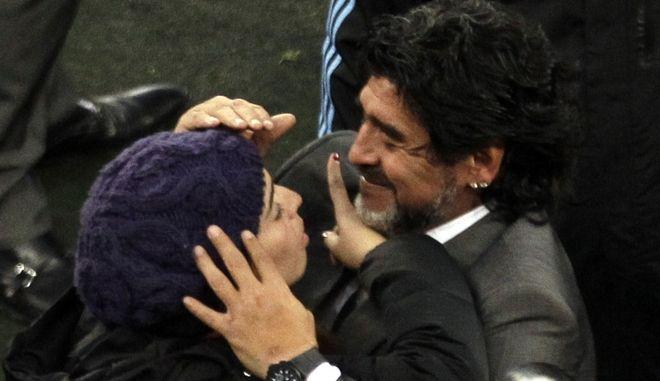 Ο Diego Maradona και η Giannina