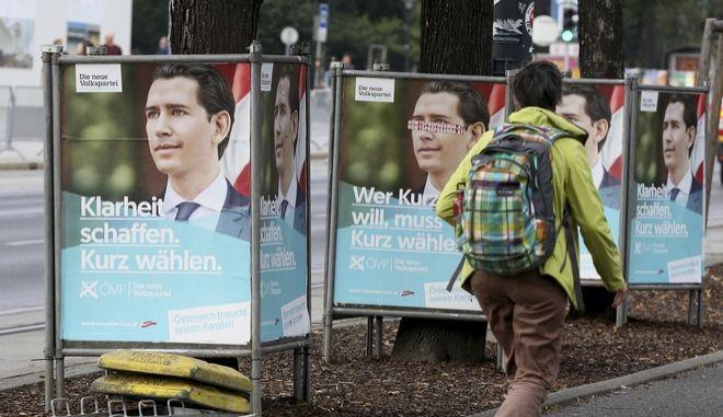Προεκλογική περίοδος στην Αυστρία