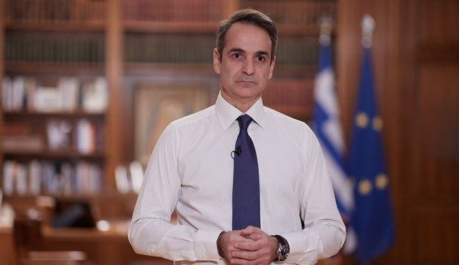 Διάγγελμα του Πρωθυπουργού Κυριάκου Μητσοτάκη