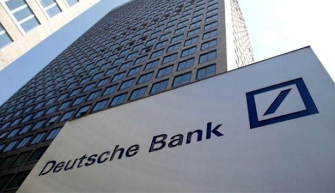 H Deutsche Bank ζει μέρες Ελλάδας 2010 και τρομοκρατεί την Ευρώπη