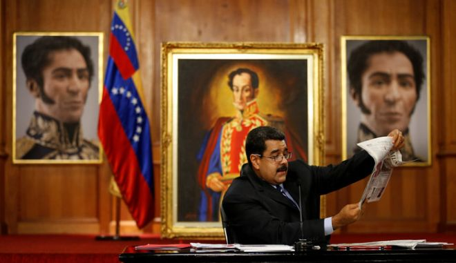 Fitch: Σε κατάσταση επιλεκτικής χρεοκοπίας η Βενεζουέλα